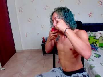 [22-06-21] whisperrxxx webcam private