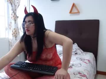 [16-07-20] thaliianavh webcam show with cum from Chaturbate.com