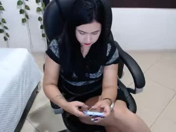 [06-04-21] celeste_starss webcam record video with toys from Chaturbate.com