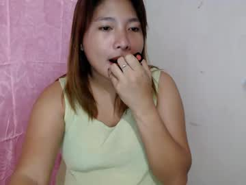 [14-01-20] yourdreampinay01 record show with toys from Chaturbate