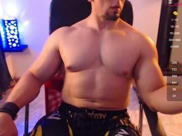 [06-08-21] masked_bodybuilder webcam record private show video