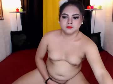[20-08-21] ladysavourycock webcam record public show video from Chaturbate