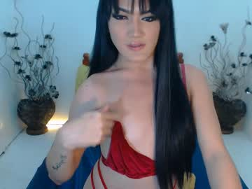 [16-12-20] quinsatisfaction69xx video with dildo from Chaturbate