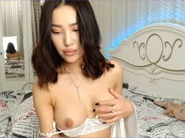 [16-12-20] ennysky chaturbate video with dildo