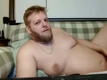 thicknowswallowit chaturbate