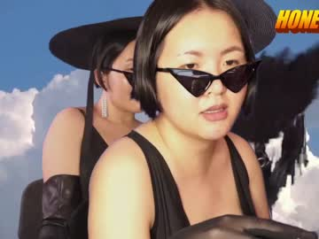 [24-07-21] itshoneyli record show with toys from Chaturbate.com