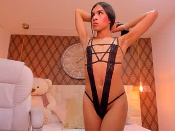 [13-02-20] aleja_ag record show with toys from Chaturbate.com