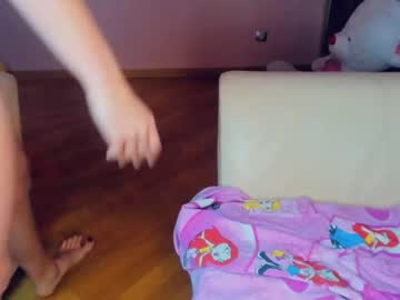 [24-01-21] mini_me_ record private XXX show from Chaturbate.com