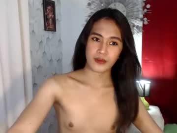 [22-02-20] iam_urtssassy chaturbate private show video