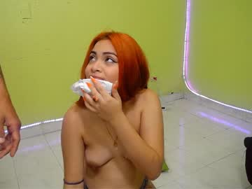 [23-05-21] sexxxflix record webcam video