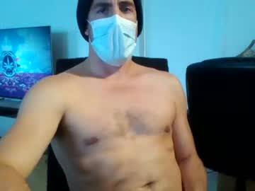 [03-06-21] noname1219 webcam record video with toys from Chaturbate