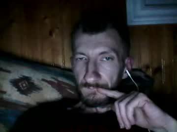 [21-09-20] emilk19844 chaturbate webcam record private XXX video