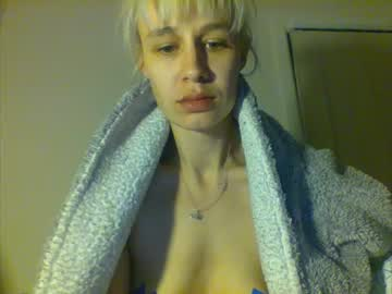 weirdfetishmilf chaturbate