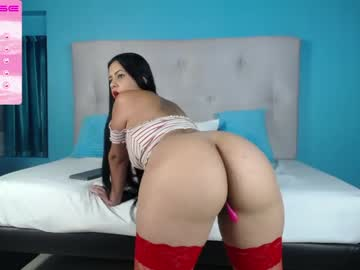 [18-08-21] mya_evans webcam record private XXX show from Chaturbate