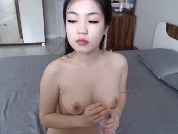 [03-06-20] ikipop record private sex video from Chaturbate