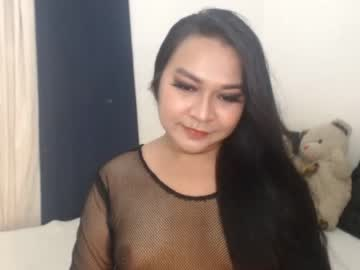 [26-01-21] princessaimi69 chaturbate webcam video