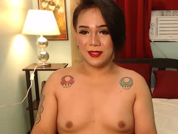 [31-05-20] ely_the_curvy webcam record private show from Chaturbate