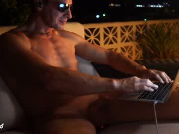 [21-01-20] sexespresso record public webcam