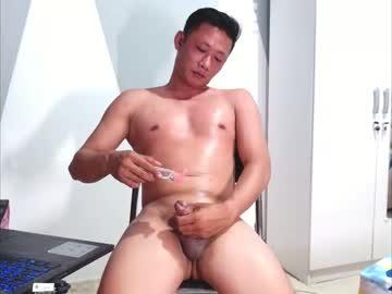 [05-07-21] azn_hornyman chaturbate webcam record show with cum