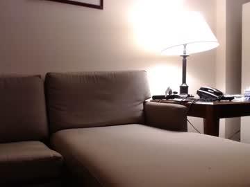 [07-08-20] 14u2nv69 chaturbate webcam record private XXX show