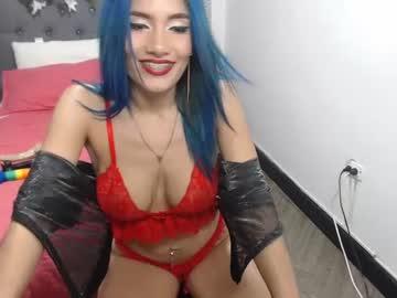 [26-11-20] candy_sexxxy_ webcam record private