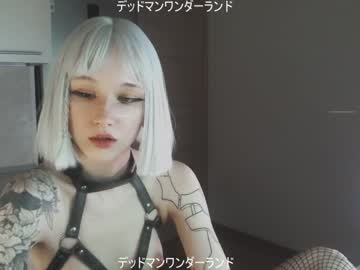 [27-01-21] coryhenryofficial chaturbate private XXX video