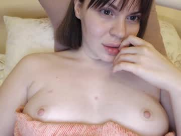 [26-05-20] glowinglook private XXX show