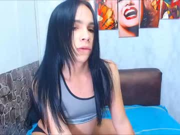 [04-06-21] sexxysofy chaturbate public show