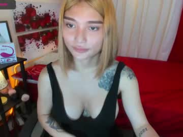 [26-03-21] adorablenickiee webcam record public show from Chaturbate