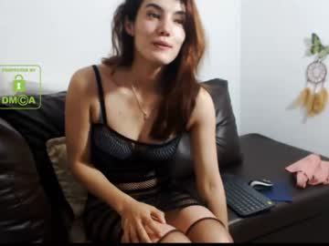 [07-06-20] kamilagraceoclock webcam private XXX show from Chaturbate
