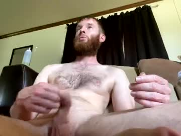[21-07-20] mrhands213 video with dildo