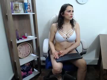 [02-08-21] antonella_pretty record premium show video from Chaturbate.com
