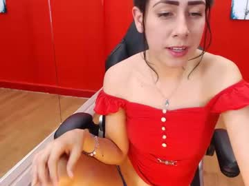 [13-07-20] bella_swaan record private webcam from Chaturbate