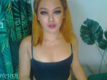 [20-03-21] xxcumcatcherxx webcam record blowjob show from Chaturbate.com