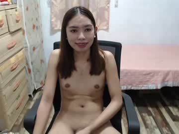 [26-07-21] hugecocklucy20 private show video