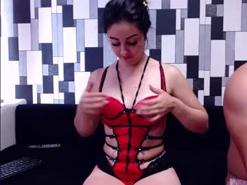 [27-07-20] alison_and_blake webcam show with cum