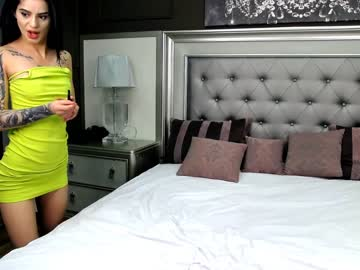 [07-05-20] layla_ley webcam private XXX show from Chaturbate.com