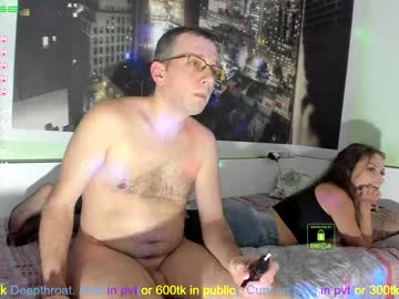 [26-11-20] kiramaks2021 webcam record private from Chaturbate