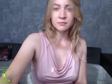 [14-08-20] wild_erica webcam private