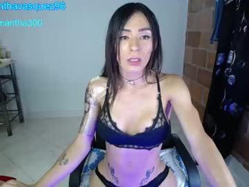 [06-08-21] goddes_samanthaxx11 video from Chaturbate.com