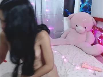 [22-04-21] asian_queens chaturbate public show