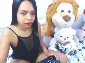 [24-09-20] ashantysweet video with toys from Chaturbate