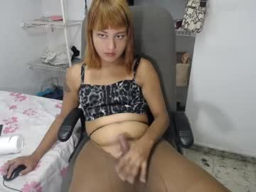 [01-06-20] lau_red record private webcam from Chaturbate.com