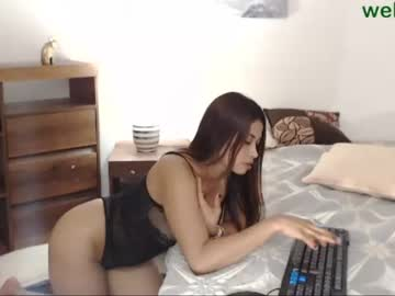 [31-03-20] martina_hills video with dildo from Chaturbate