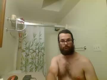 [28-07-21] dareing webcam record show