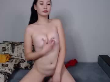 [24-07-20] ikipop chaturbate webcam private show video