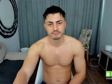 [07-07-21] rye__zz webcam video with dildo
