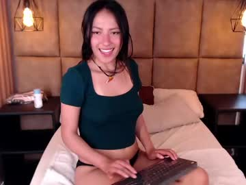 [13-07-21] kitty_melosa webcam premium show