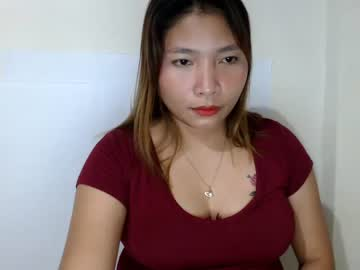 [02-01-20] yourdreampinay01 webcam record private sex video