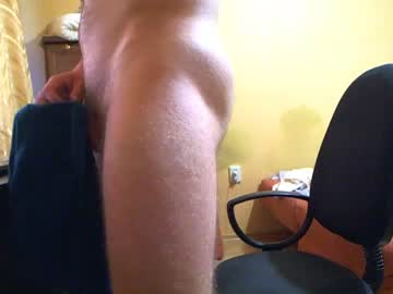[12-08-20] antonni_ chaturbate private record